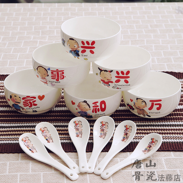 12-piece set bone china bowl set carton happy family painting ceramic & 12 piece set bone china bowl set carton happy family painting ...