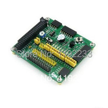 5pcs/lot DVK511 Peripheral Expansion Board For Raspberry Pi B Computer 2