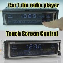 Nuevo 2015 12 V reproductor de radio del coche del teléfono móvil del cargador MP3 radio FM USB / SD ranura de la tarjeta single Din tamaño Car Audio estéreo en el tablero de aux In