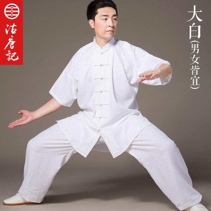 Traditional Tai Ji Uniform 1