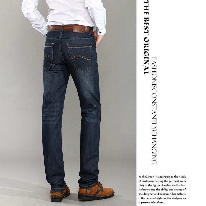 c01ec7c4ad Dsq-pantalones-vaqueros-para-hombre-agujero-vaqueros-rectos-de-los- pantalones-flacos-d-squared-famosa-marca
