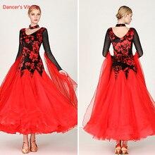 Дамское бальное платье для танцев эластичные бархатные платья больших размеров женские костюмы для латинских бальных танцев