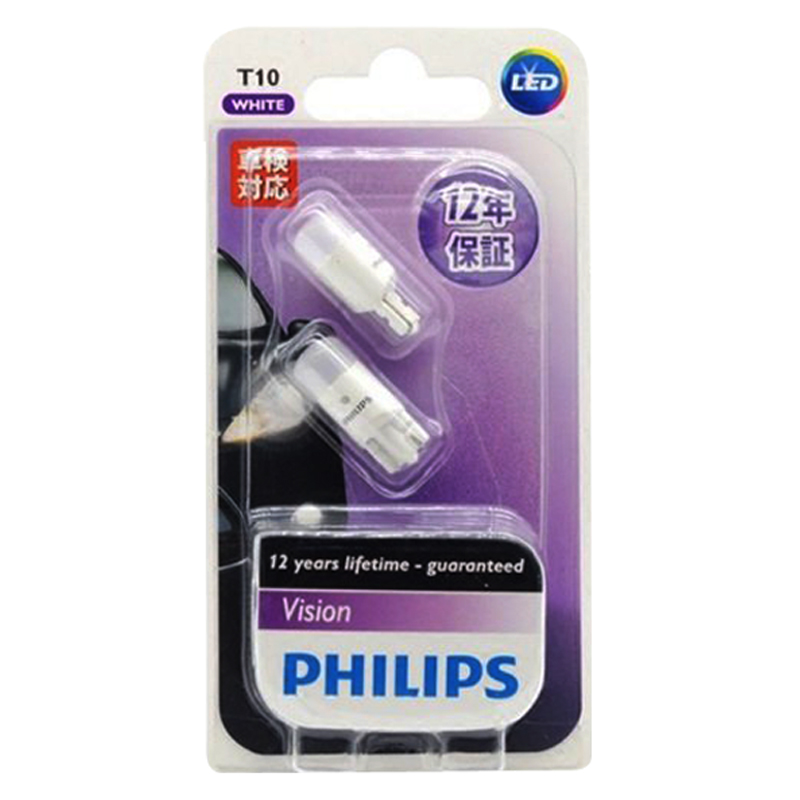 online buy wholesale philips led t10 from china philips. Black Bedroom Furniture Sets. Home Design Ideas