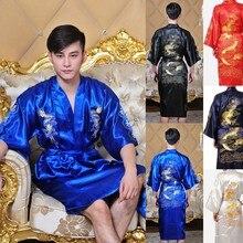 Китайский шелк Дракон человек пижамы Мужской Атласный халат 5 цветов для взрослых Ночная рубашка дома для пижамы китайский традиционный костюм 89