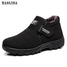 2017 New font b Men b font Boots Winter With Velvet Warm Snow Boots font b