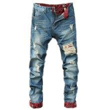 Männer zerrissene Jeans 2016 Runway Distressed dünne Mens elastische Jeans Denim Biker Jeans hiphop Hosen gewaschen Jeans für Männer blau