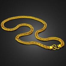 8MM 60cm Men fashion hip hop rock gold color necklace simple classic pop horse whip punk thick chain jewelry Wholesale