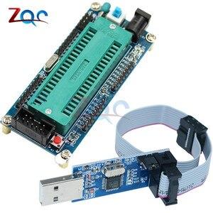 Системная плата AVR ATMEGA16, макетная плата ATmega32 + USB ISP USBasp программатор для ATMEL