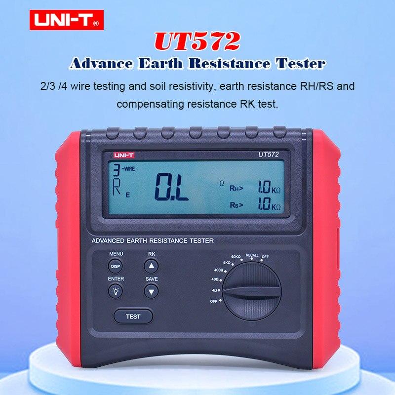 UNI-T UT572 Antecedência Terra Reistance Tester Teste de Resistência De Terra/Armazenamento De Dados De Teste de Resistividade Do Solo LCD Backlight