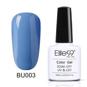 Гель-лак Elite99 для дизайна ногтей, 10 мл, голубой, УФ-светодиодный Гель-лак для ногтей, полуперманентный эмалированный лак для маникюра