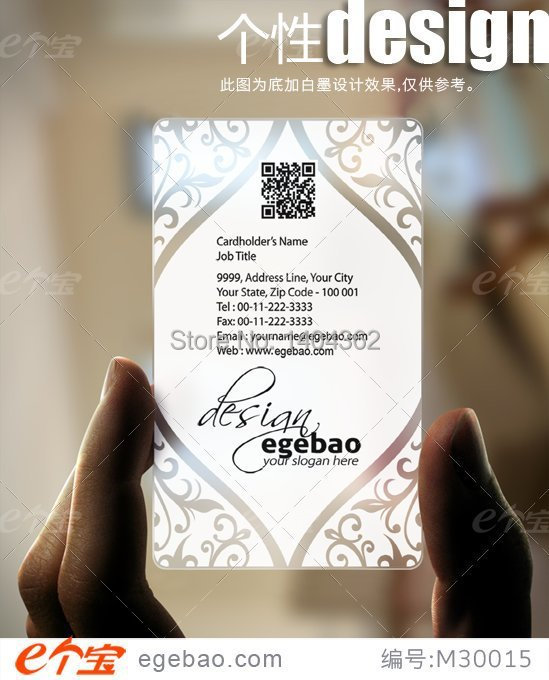 500 Pcs/lot Custom business cards visit card transparent /White ink PVC Business Card printing one faced printing NO.2221