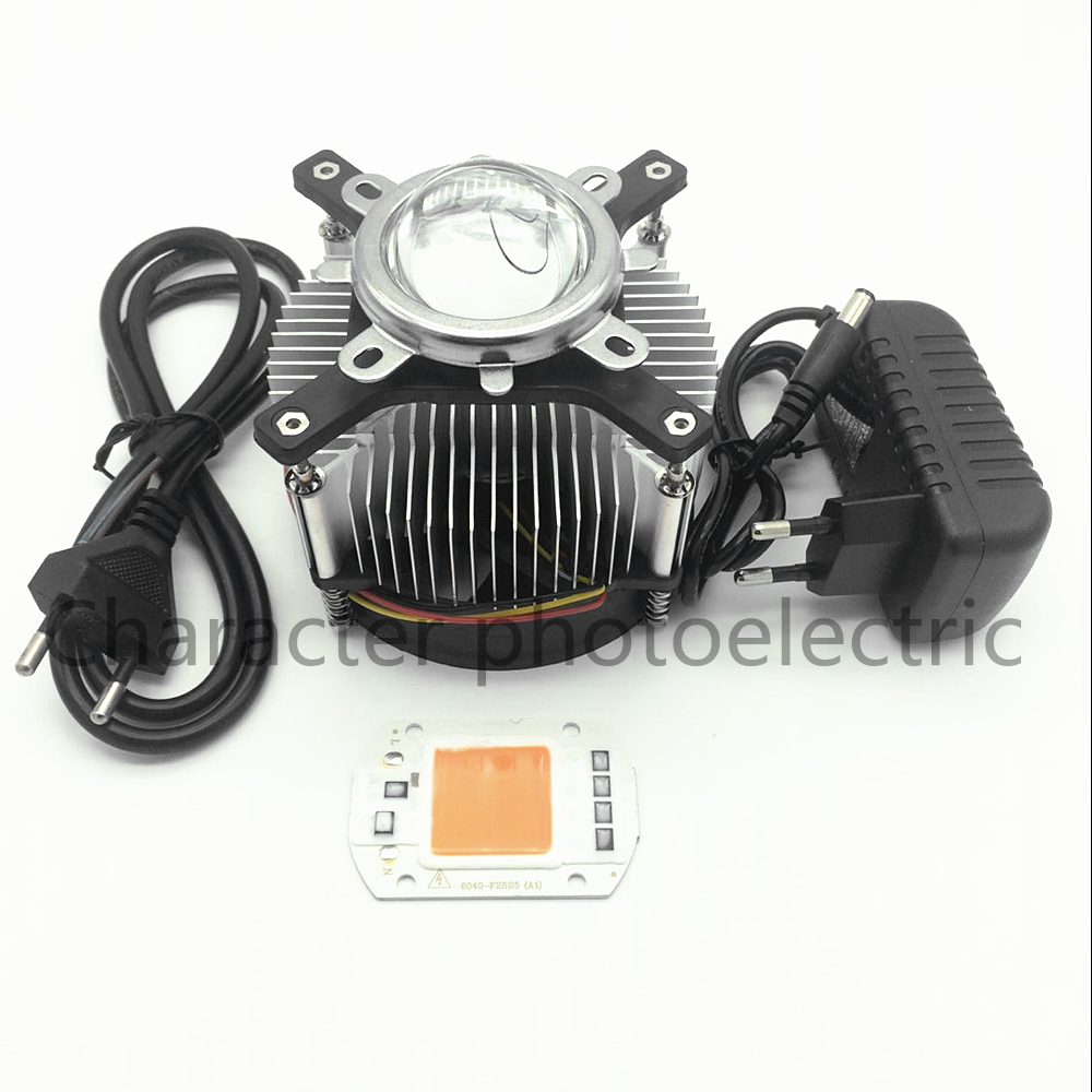 110V/220V 50W 380nm-840nm full spectrum LED Lamp + fan radiator + lens +DC12V adapter power + cable