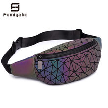 2018 Fashion Luminous Waist Bags Women Waist Fanny Packs Belt Bag Luxury Brand Leather Chest Handbag Geometry Waist Packs(China)