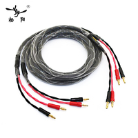 YYAUDIO Hifi Banana Jack to Banana Jack Speaker Cable 4N Pure Copper Speaker Wire With Banana Plugs