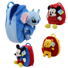 Disney Plush Toys Backpack Schoolbag Winnie The Pooh Mickey Mouse Minnie Doll Stitch Toys Birthday Christmas Gifts For Children
