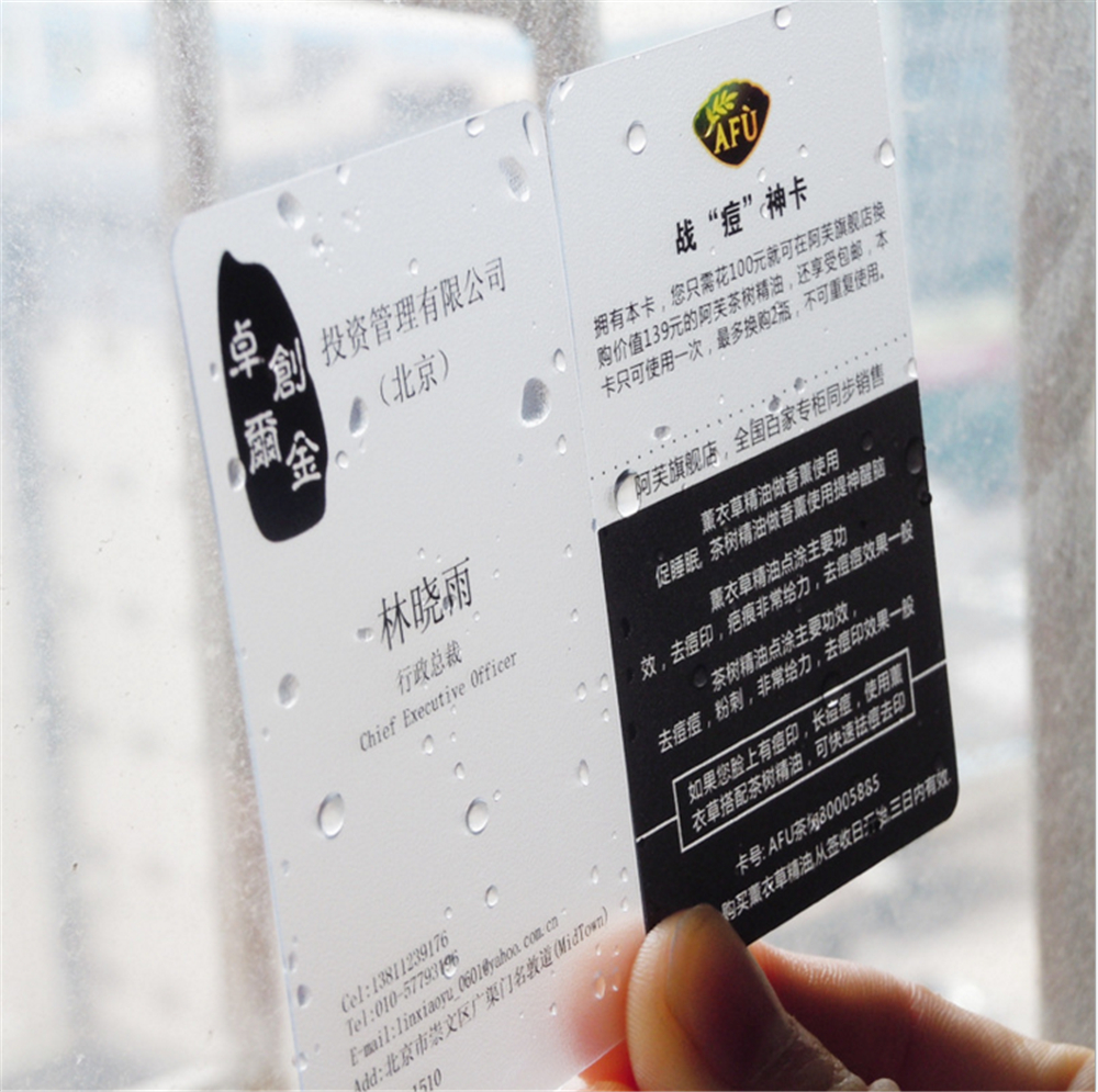 200pc 85.5*54mm Wholesale custom one printing business card ...