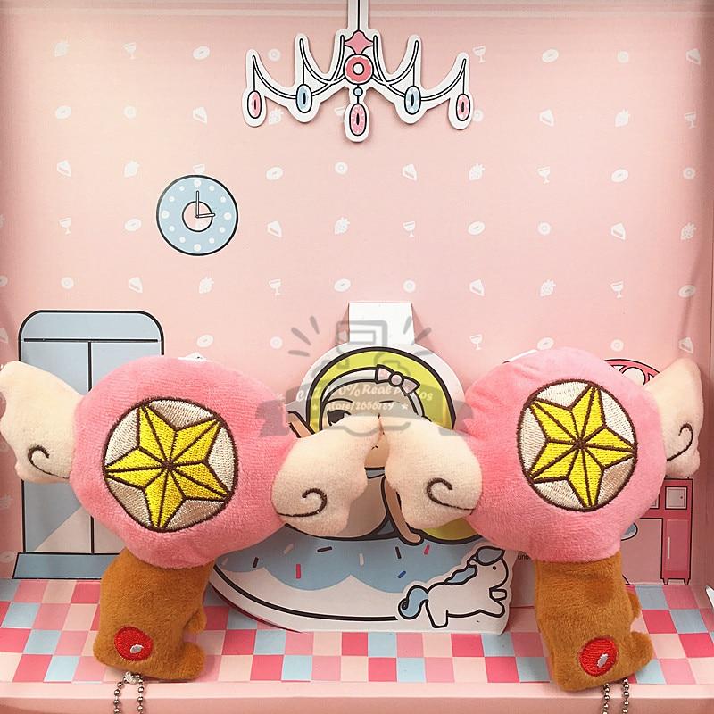 Sailor Moon Magic Wand Plush x PP Cotton font b Toy b font Dolls Action Figure