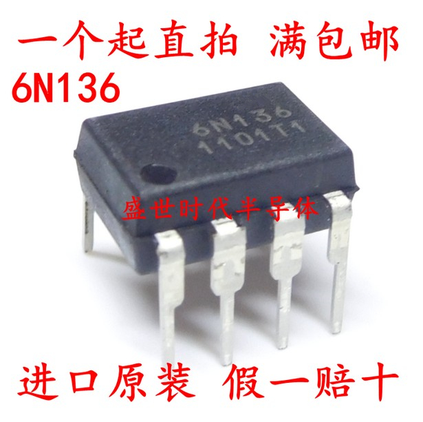 10pcs/lot 6N136 DIP8 DIP Photoelectric Coupler New And Original In Stock