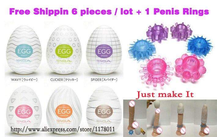 Кольцо для мужских яиц фото 670-526