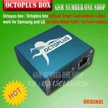 מקורי תמנון תיבה/Octoplus תיבת ללא חכם כרטיס ללא כבלי עבודה עבור סמסונג ו lg (לא יש חכם cardNO יש כבלים)