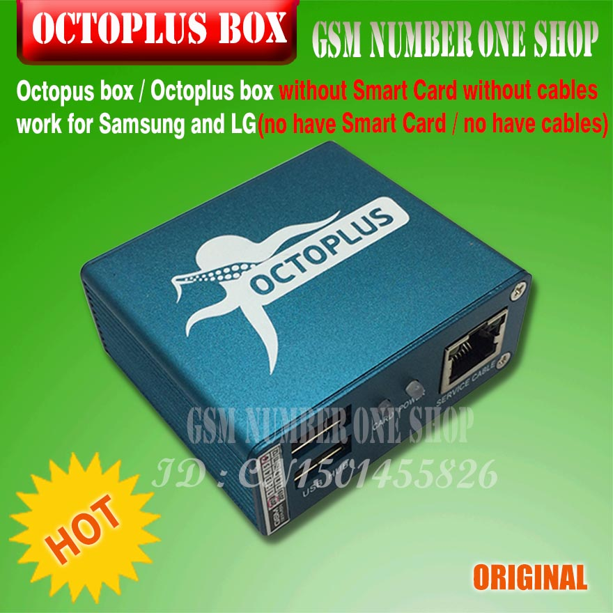 Original Octopus Box / Octoplus Box Without Smart Card Without Cables Work For Samsung And LG(NO HAVE Smart CardNO HAVE Cables)