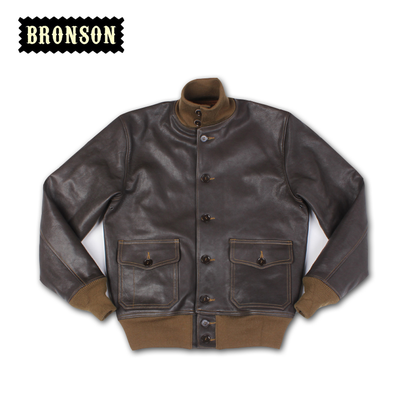 Blouson cuir us air force