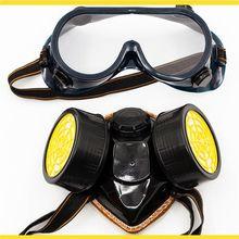 Двойной горшок, промышленная противогаз, респиратор, защита от пыли, защитные очки для распыления, химический,, Прямая поставка