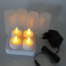 Set of 4 Frosted Rechargeable Flameless Led TeaLight Candle w/Difused Votives lamp Xmas wedding party 110V/220V optional AMBER