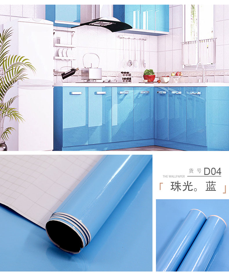 5M/10M stickers pvc roll Pearlescent blue waterproof vinyl decor film self adhesive wallpaper for kitchen furniture home