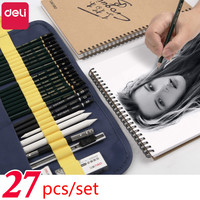 Deli Beginner Sketch Painting Tools Full Set of Art Supplies Charcoal Sketch Pen Set Professional Painting Set Sketch Pencil Set