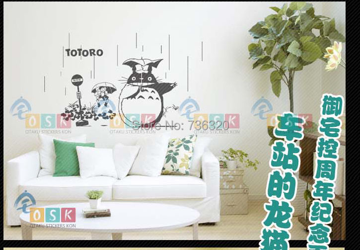 Free Shipping Japanese Cartoon Wall Sticker Totoro Vinyl Wall Decal Child  Bedrooml Home Decorative Decoration In Wall Stickers From Home U0026 Garden On  ...