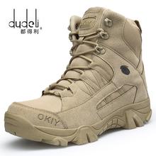 Buty wojskowe buty wojskowe męskie buty taktyczne Zip armia taktyczne pustynne buty wojskowe buty ochronne śnieg skóra zima jesień brązowy tanie tanio dudeli Desert Boots CN (pochodzenie) Sztuczny zamsz ANKLE Mieszane kolory Cotton Fabric RUBBER NYLON Okrągły nosek Niska (1 cm-3 cm)