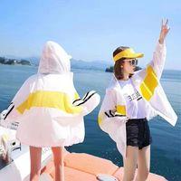 Korean Loose Casual Oversized Hoodie Patchwork Hoodies Women Coat Kawaii Sweatshirt Stripe Jacket Womens Jackets Summer