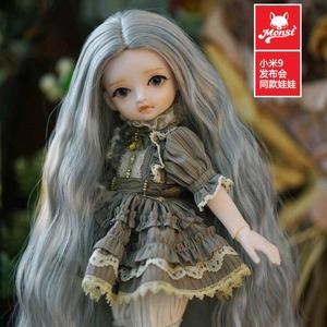 Image 3 - Original Monst BJD Joints Doll Holiday Gift Intern Lolita Girls Realistic Dolls Figure Gift Decor Collection