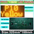 P10 Semi-outdoor LED Display Module Yellow, Message Board,P10 LED Brand Sign electronic moving text