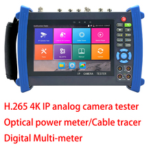 New 4K H.265 IP camera tester analog CVBS IP CCTV tester monitor with Digital Multi-meter ,Optical power meter,Cable tracer