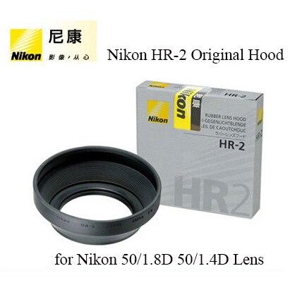 Бленда Nikon для объектива Nikon 50/1, 8D, 50/1, 4D