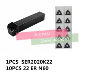 SER2020K22 External thread CNC Turning tool 1pcs+22ER N60 Carbide insert 10pcs 11pcs/set