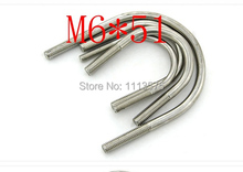 M6*51,304 321 316 stainless steel U bolt,bolt and nut,climp coupling nuts and bolts fasterner  hardware