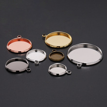 20pcs 10 12 14 16 18 20 25mm Trays Base Setting Cameo Cabochon Blank Charms Fit Pendant Necklace bracelet Supplies For Jewelry mibrow 10pcs lot stainless steel 8 10 12 14 16 18 20mm blank french lever earring tray cabochon setting cameo base jewelry