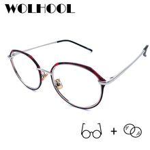 4f810578c6 De moda de las mujeres Pus tamaño redondo gafas progresiva elegante gran  anteojos ópticos Espejuelos Mujer de aleación gafas hom.
