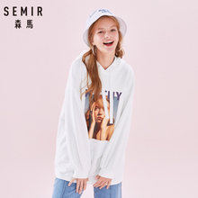 SEMIR Women Long Retro Portrait Hooded Sweatshirt Women's Oversized Dropped Shoulder Sweatshirt with Puff Sleeves Streetwear dropped shoulder zip embellished sweater with choker