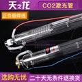 CO2 лазерная трубка 40 Вт  лазерная режущая машина  гравировальный станок  аксессуары для гравировального станка