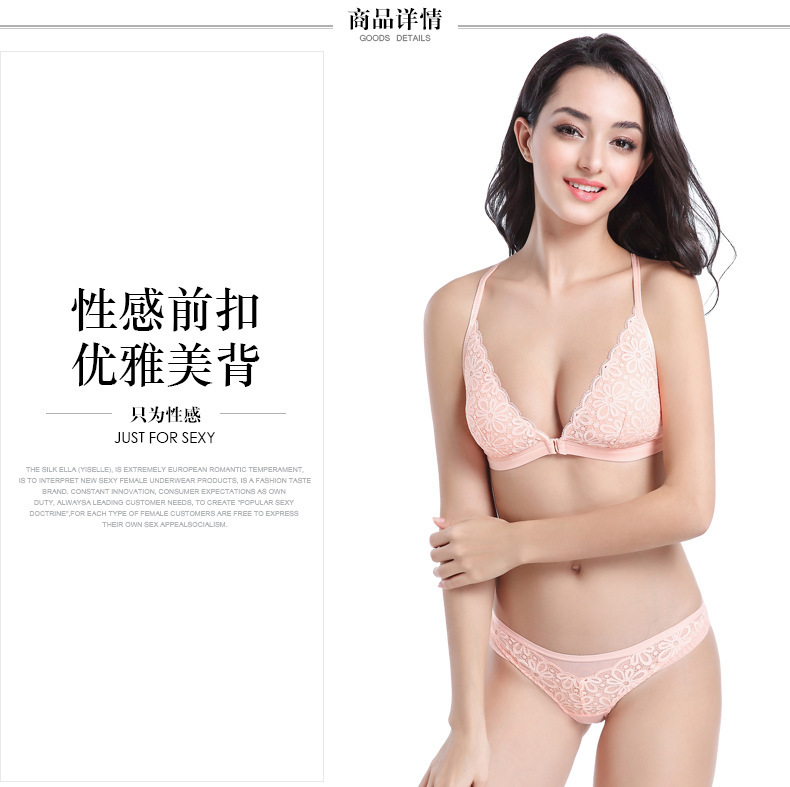 6536532aff62b Sexy Lace Triangle cup Bra Sets For Women Wireless Thin Cotton Breathable  Comfortable Underwear Solid color Lingerie Set