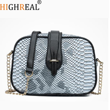 HIGHREAL Alligator Crocodile Leather  Women Crossbody bag Chain Women's Messenger Shoulder Bag Fashion Female Square Bag