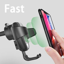 10W Fast Qi Wireless Car Charger Phone Holder Quick Charging Mount Air Vent Gravity Cradle for iPhone Samsung Galaxy