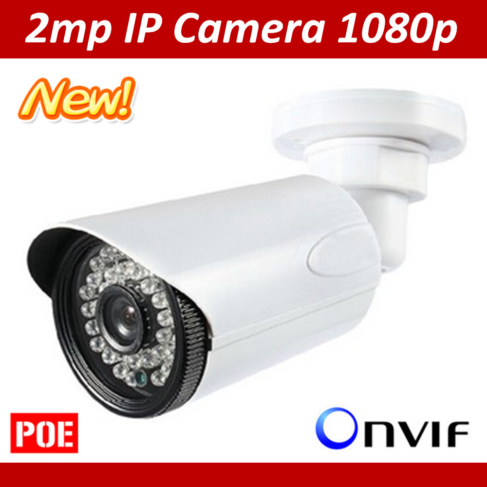 1080P HD H.264 IP Camera 2MP Outdoor IP Camera IP66 Support Onvif and POE Security Camera System