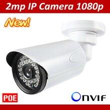 1080 P HD H.264 Ip-камера 2-МЕГАПИКСЕЛЬНАЯ IP Камера Наружного IP66 Поддержка Onvif и POE Камеры Безопасности Системы