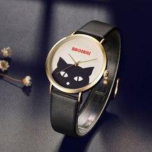 Zegarek damski BAOSAILI Black Cat