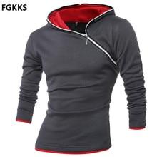 2016 neue ankunft clothing herbst hoodie sweatshirt männer mode einfarbig sweatshirts mann beiläufige hoodies männer